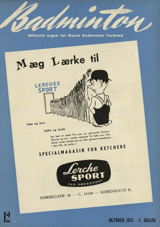1953 12-thumbnail