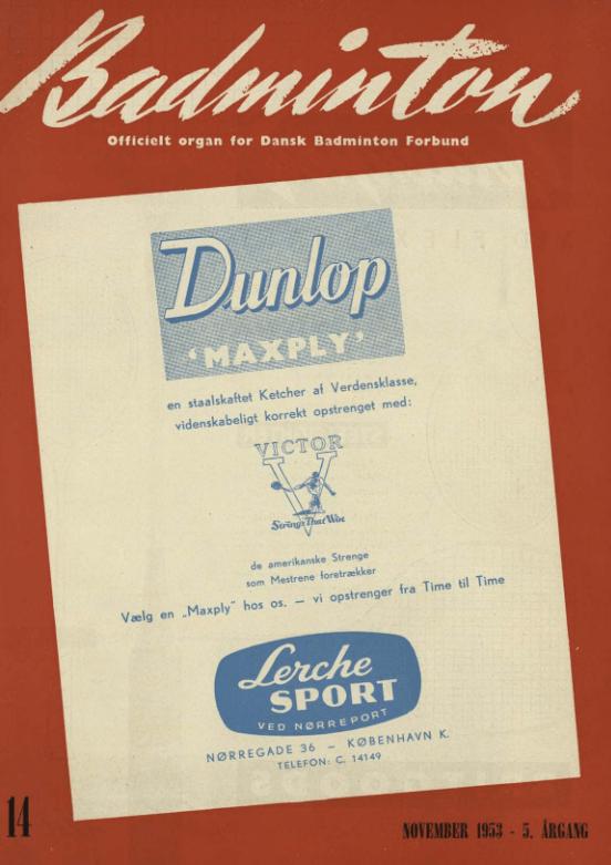 1953 14-thumbnail