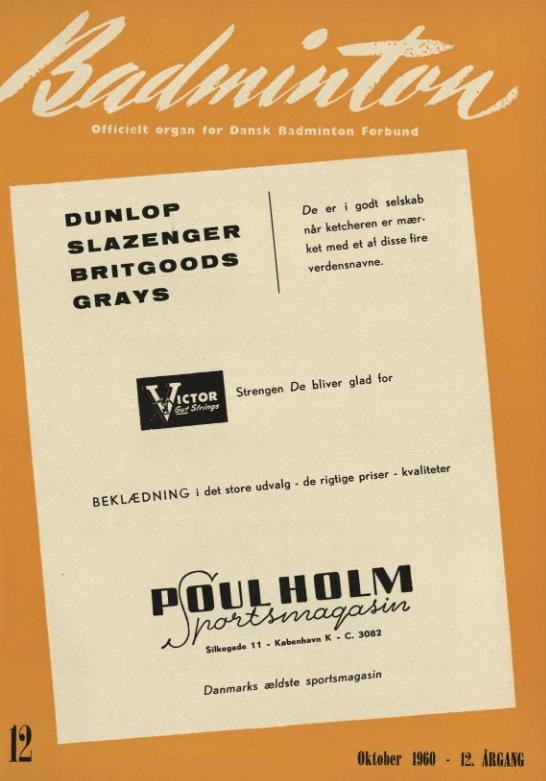 1960 12-thumbnail
