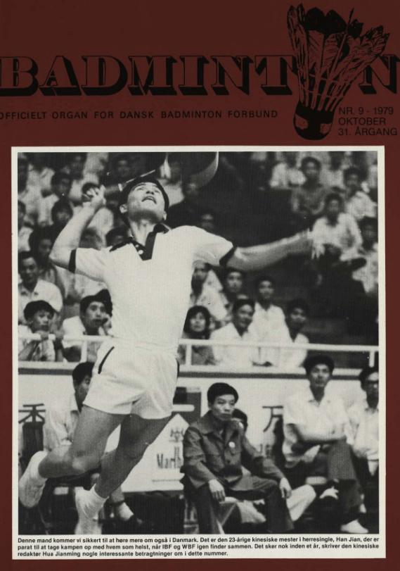 1979 09-thumbnail