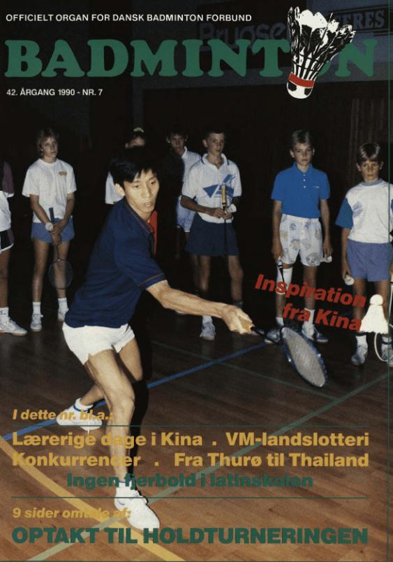 1990 07-thumbnail