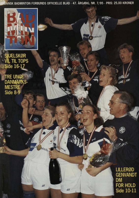 1995 07-thumbnail