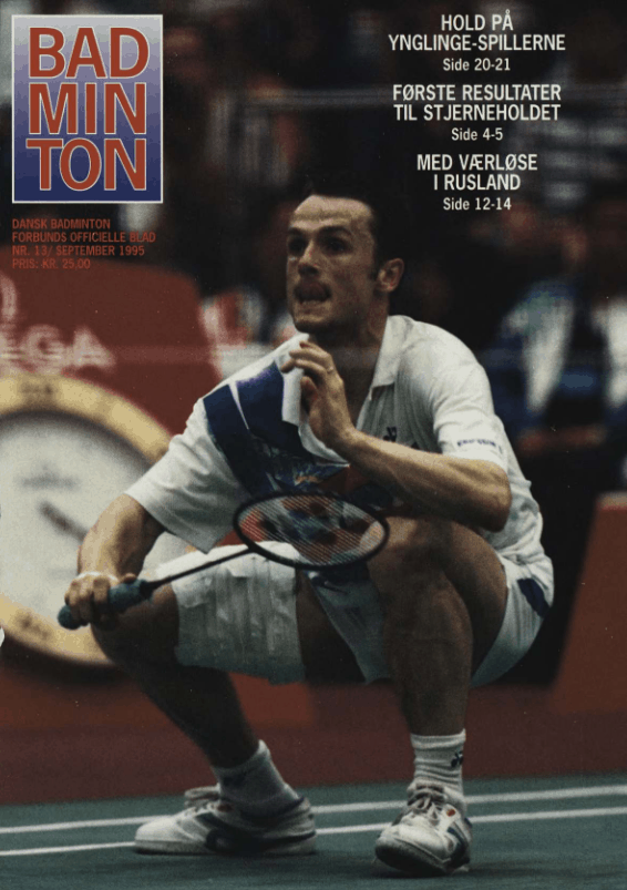 1995 13-thumbnail