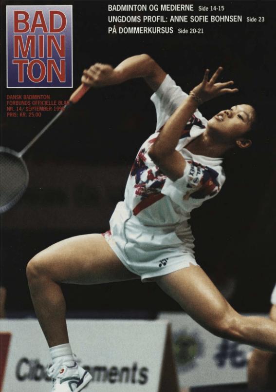 1995 14-thumbnail